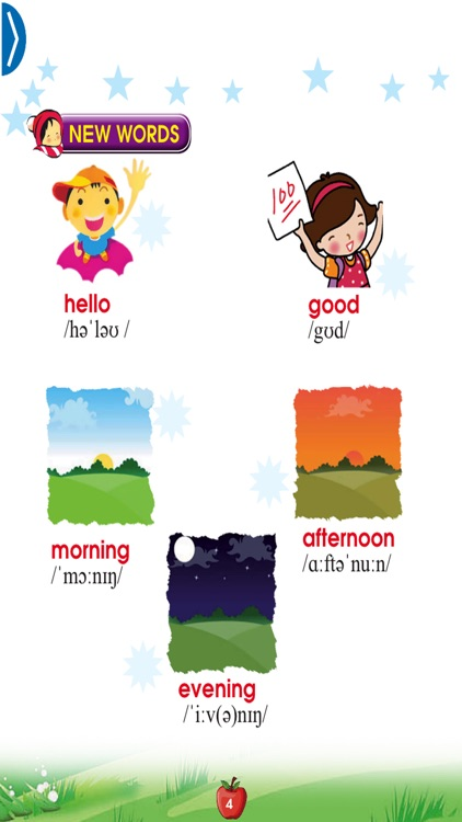 English for Primary 1 screenshot-3