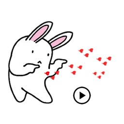 Animated Dancing Bunny Sticker