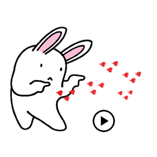 Animated Dancing Bunny Sticker