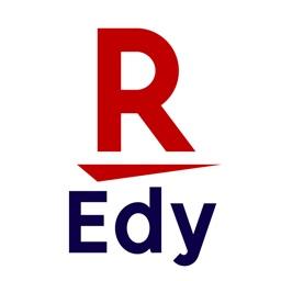 Edyカード用楽天Edyアプリ