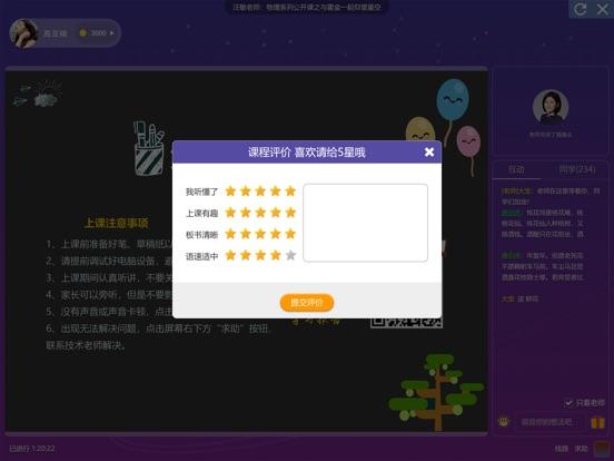 https://is5-ssl.mzstatic.com/image/thumb/Purple125/v4/b6/df/1e/b6df1e20-951e-4620-18d4-c9aeecd47e47/source/552x414bb.jpg