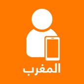 Orange et moi Maroc