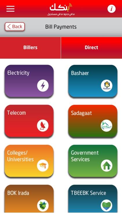mBOK Mobile Banking screenshot-3