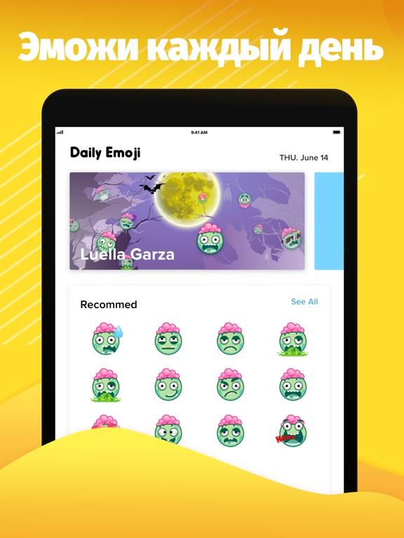 Emoji Max Скриншоты4