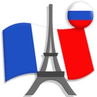 Codes for French Communicate Daily Hack