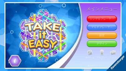 Take It Easy screenshot1