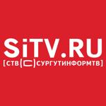 СургутИнформТВ на пк