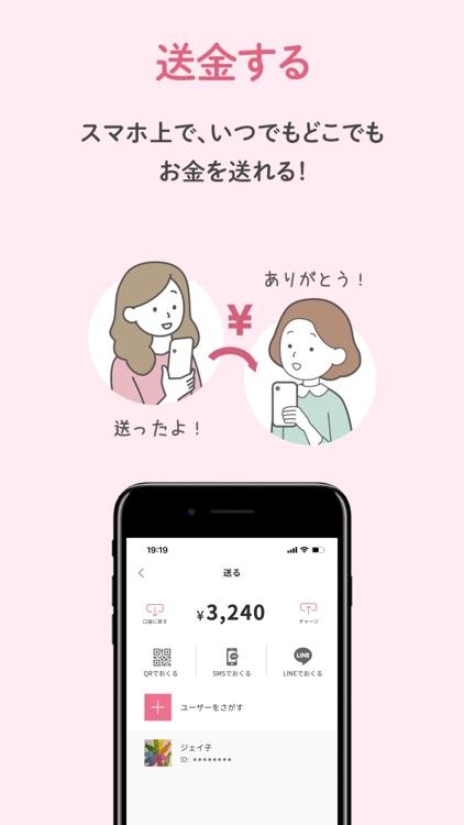 J-Coin Pay screenshot-3