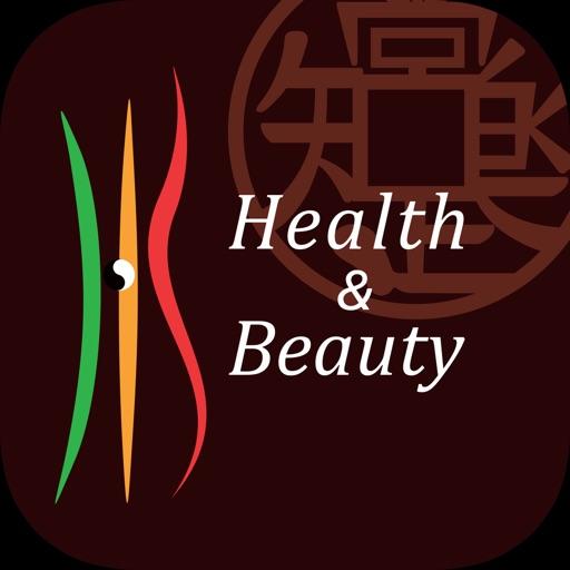 健康x美容