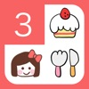 stampカレンダー For Girls+