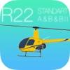 R22 Performance Planner