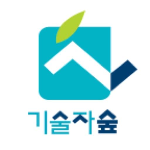 기술자숲 - 숙련기술인력 구인구직취업 채용서비스