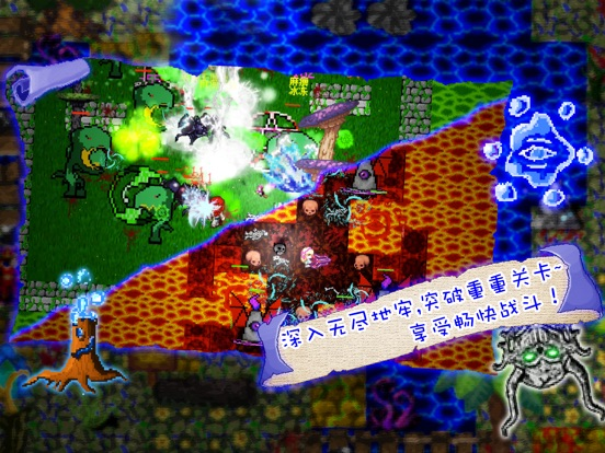 魔界地牢:魔王与勇士地城之战游戏