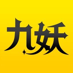 九妖游戏盒-手游礼包GM满V藏宝阁
