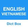Vietnamese Dictionary Dict Box - iPadアプリ