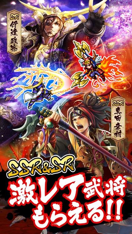 【サムキン】戦乱のサムライキングダム【戦国ゲーム】 screenshot-5