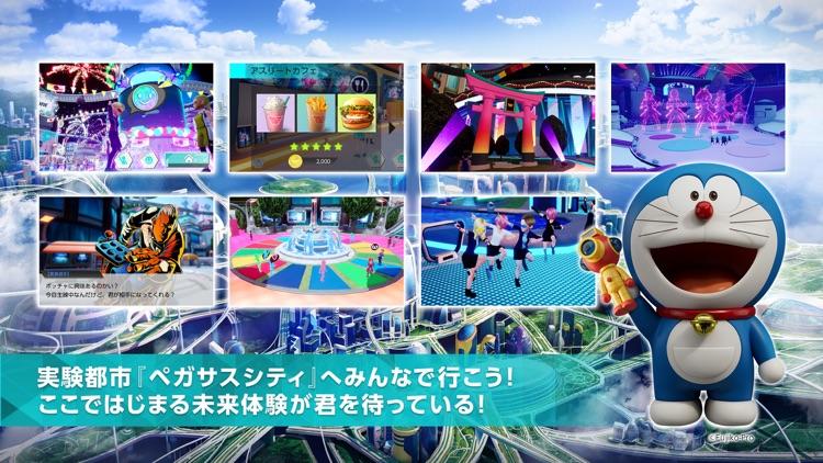 THE PEGASUS DREAM TOUR screenshot-4