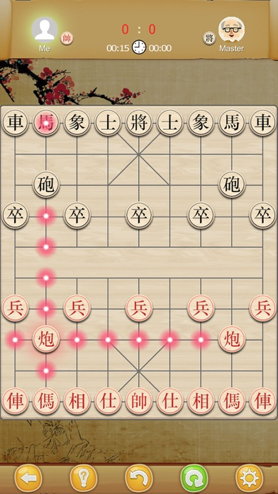 Chinese Chess Traditional 1.0 IOS