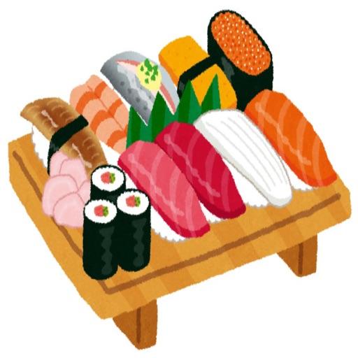 寿司を取れ!