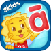 2Kids学拼音 - 儿童拼音学习跟读学认字