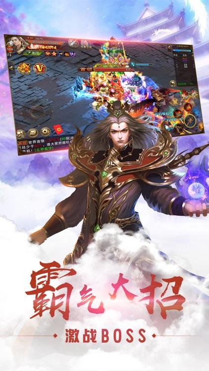 剑荡仙途-大型3D武侠动作手游 screenshot-3