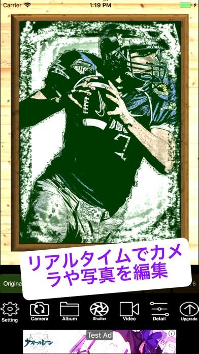 黒板アート light-写真をチョーク画に加工するフィルタ紹介画像1