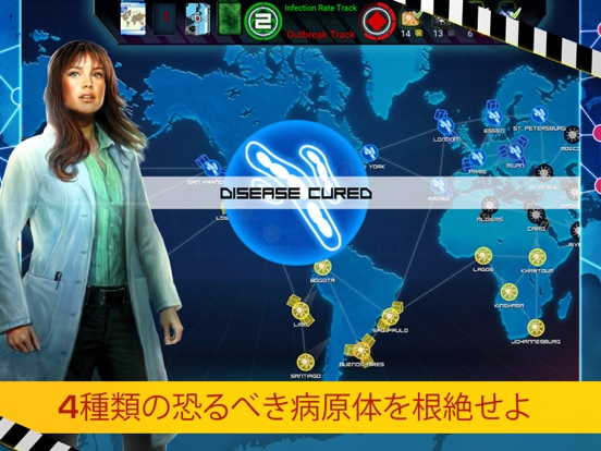Pandemic: The Board Gameのおすすめ画像4