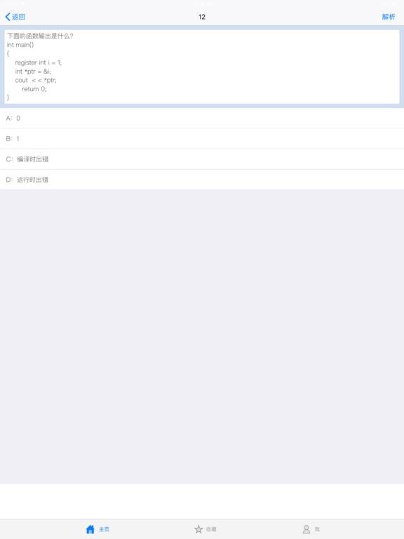 https://is5-ssl.mzstatic.com/image/thumb/Purple125/v4/d6/cd/35/d6cd3508-4dcd-99e8-7ee5-82cc0d66b3d7/source/576x768bb.jpg