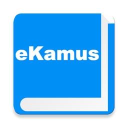 eKamus 马来文字典 Malay Dictionary