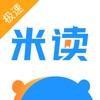 米读极速版-畅读热门小说阅读神器 - iPadアプリ