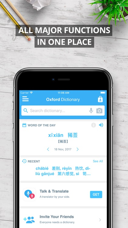 Oxford Chinese Dictionary 2018 screenshot-3