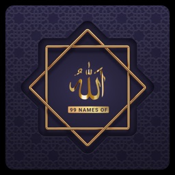 99 Names Of ALLAH SWT