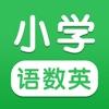 小学语文数学英语-人教点读App