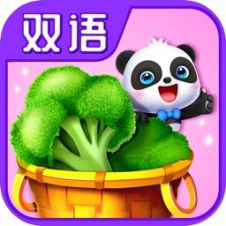 Baby Panda Fruit Farm