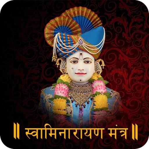 Swaminarayan Aarti & Mantra