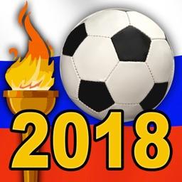 World Summer Games 2018