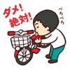 犯罪みっけ!-MIKU KURAKI