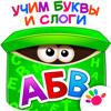 Азбука Детские Пазлы для Детей
