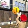 スクールバスケット