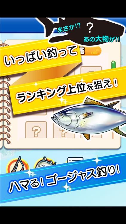 ふつうの釣りゲーム : 人気の暇つぶし魚釣りゲーム screenshot-3