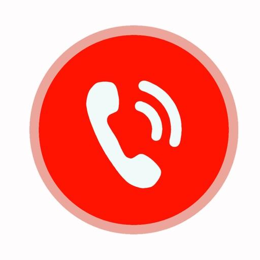Запись телефонных звонков Rec