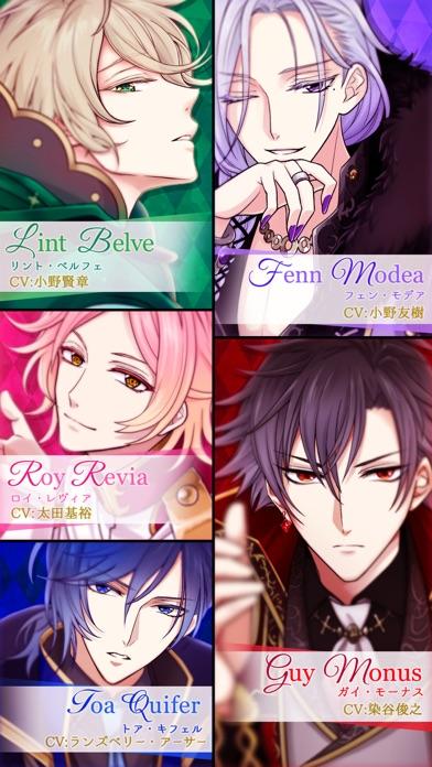 魔界王子と魅惑のナイトメア キスと誘惑の胸キュン恋愛ゲームスクリーンショット3