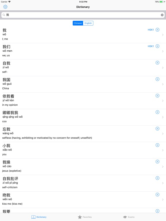 Chinese - Mandarin Language | App Price Drops