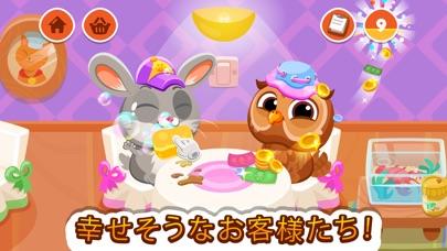 Bubbu Restaurant - ブッ... screenshot1