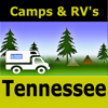 Tennessee – Camping & RV spots - Shine George