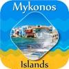 Mykonos Island - Guide