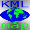 KML Map - iPhoneアプリ