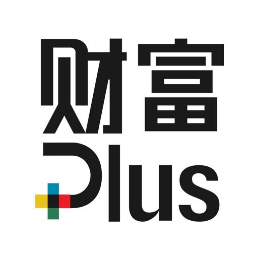 《财富》杂志新闻App - 财富Plus