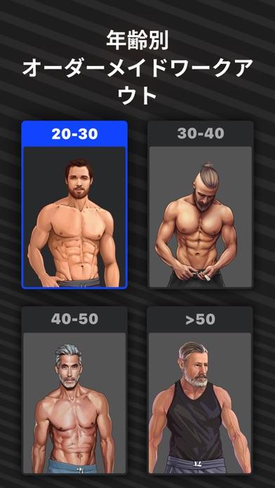 Muscle Boosterワークアウトプランナー ScreenShot3