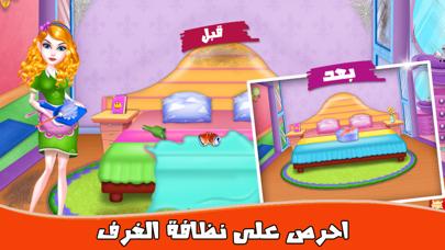 العاب الاسرة العاب بنات اطفاللقطة شاشة2